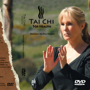 Sun Style Tai Chi DVD Companion for use in the classroom.
